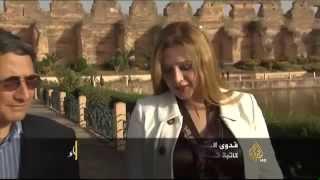 مكناس.. بنسالم حميش في متاهته