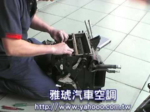 Evaporator Core Replacement Toyota Corolla Altis 冷氣維修全紀錄