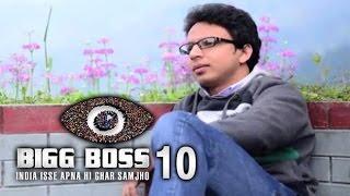 Bigg Boss 10 Common Man Contestant: Navin Prakash | TV Prime Time
