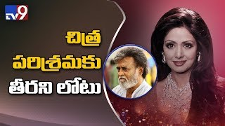 Sridevi death || Rajinikanth pays tribute