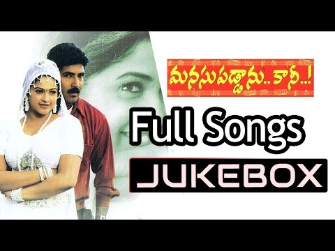 Manasu Paddanu Kaani Telugu Movie Songs Jukebox ll Venu, Raasi