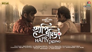 Happy Ending-হ্যাপি এন্ডিং | NEW Telefilm | Siam | Sabila Nur | Jakaria Showkhin | Full HD