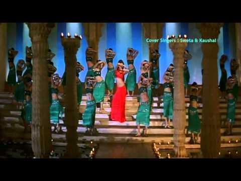 Lal Dupatta - Karaoke - Sung By  Sweta Singh & Kaushal Pandya...