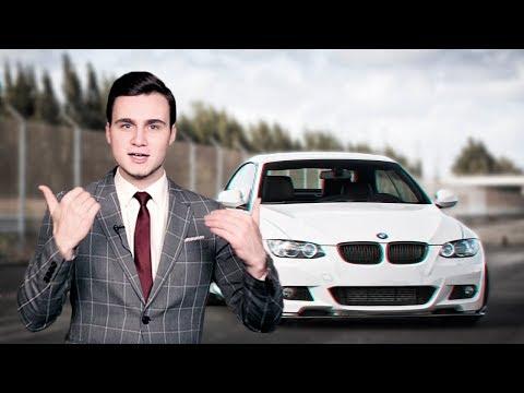 Короче говоря, Соболев купил BMW!