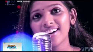 'Unnai Kaanatha Kannum' | Music Bowl