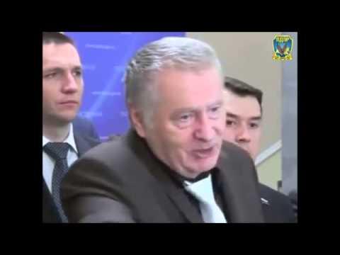 Жириновский выйдя к прессе, рассказал много интересного! 22 11 13