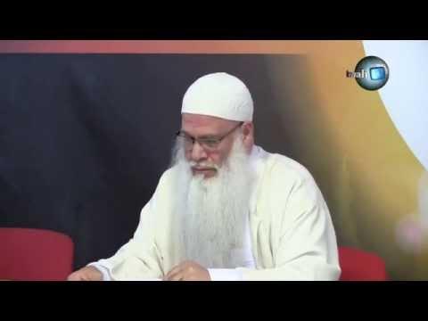 الدورة الامازغية 2 بمركز الإمام مالك - هولندا-أوترخت -  أنت مسلم فهذا نبيك - الشيخ أبو شيماء