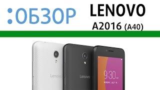Lenovo a2016 (a40), видео-обзор