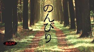 Download Lagu 癒しBGM!!勉強+作業用BGM!ピアノインストゥルメンタル!のんびりいきましょう! Gratis STAFABAND