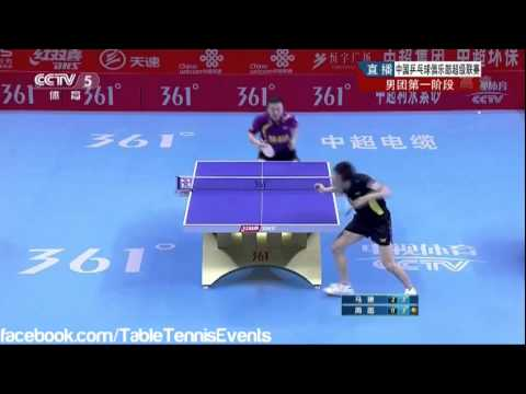 Ma Lin Vs Zhou Yu: Match 1 [Chinese Super League 2013]