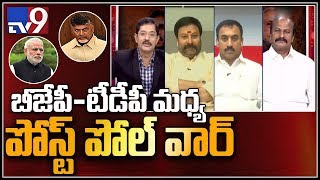 Post- poll war between BJP and TDP || Election Watch