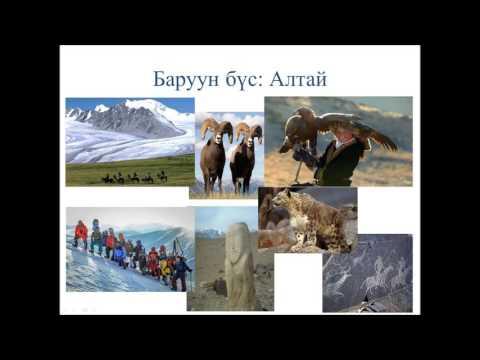 Mongolia tourism Туризм в Монголии