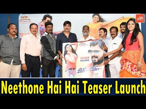 NeethoneHaiHai Teaser Launch | ArunTej | Charishma Shreekar | Srikanth | Tollywood | YOYO TV Channel