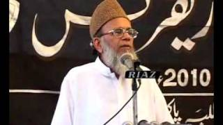 Syed Munawar Hasan Addressing Condolence Refrence in the Memory of Dr. Israr Ahmad-part1