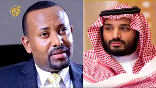 different perspective views about #D/R_Abiy_Ahemed visit to Saudi Arabia