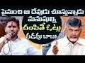 YS Jagan Sensational comments on Party Change Candidates from Ysrcp to Tdp || 2day 2morrow
