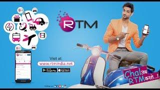 RTM Behind The Scenes Feat. Shakti Arora & Neha || 2017 ||