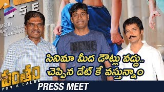 Pantham Movie Press Meet | Gopichand | Mehreen | Gopi Sundar | #Pantham | Telugu FilmNagar
