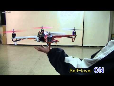 Quadcopter X & HK KK2.0 FW V1.5 Vol.49 Test Flight