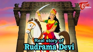 The Real Story of Rudrama Devi