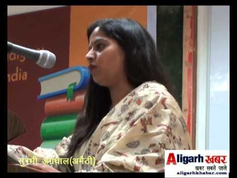 AMU SEMINAR ON TRANSLATION HISTORY IN INDIA