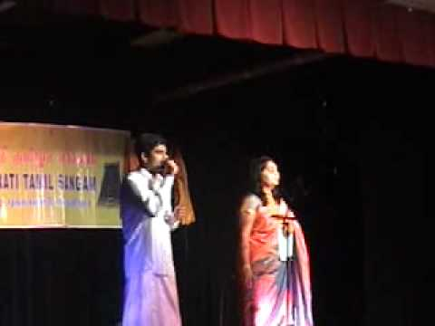 Mankuyile By Banu, Tesh, Janani And Vasu video