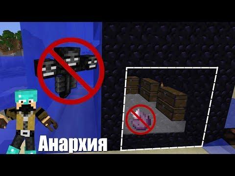 Объединились с Маузером чтобы Защитить Базу! Новый сезон Анархии! (Anarchy #7)
