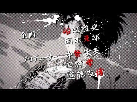 Download Hajime No Ippo Rising Opening Yakan Hikou