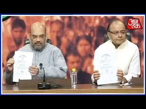 PM Modi Degrees, Amit Shah Slams Kejriwal For Misleading The Nation