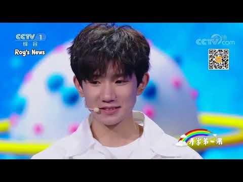 [Vietsub][Cut]Vương Nguyên trong show【Tiết học đầu tiên】 thumbnail