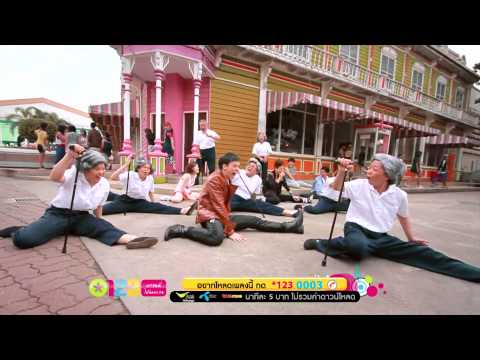 Smile (POP VERSION) - �ี� สุ�ฤษ�ิ� Official MV