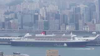 Queen Mary 2 rain and clouds (music)  Hong Kong April 2, 2014 QM2