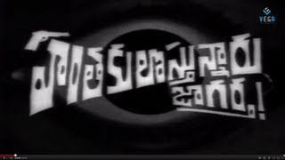 Hanthakulu Vastunnaru Jagratta