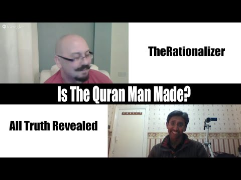 Is the Quran man made?