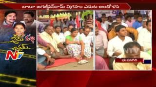 Nalgonda Naresh Parents and Relatives Demand Justice