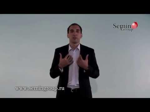 Видеозаметки Semin Group(7): страх публичных выступлений