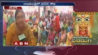 Dussehra 2018 : Dussehra Celebrations 2018 at Rajahmundry Devi Chowk
