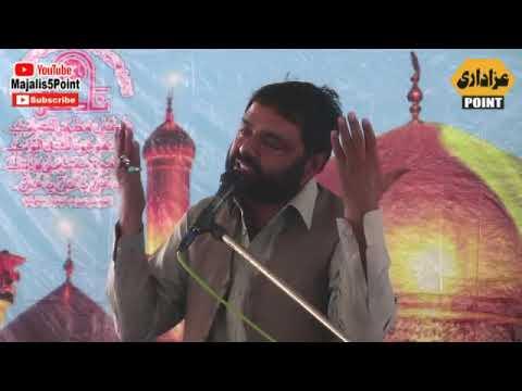 Zakir Najam ul Hassan Notak Majlis 11 March 2019 Garh Maharaja