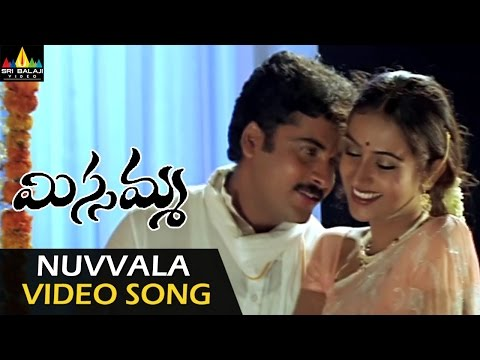 Missamma Telugu Video Songs - Nuvvala Jilibili Guvvala video