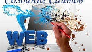 Как создать интернет магазин самому  и бесплатно! часть 1