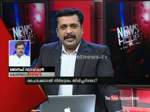 HC cancels govt decision not to take action against officials in ISRO spy case :Asianet News Hour