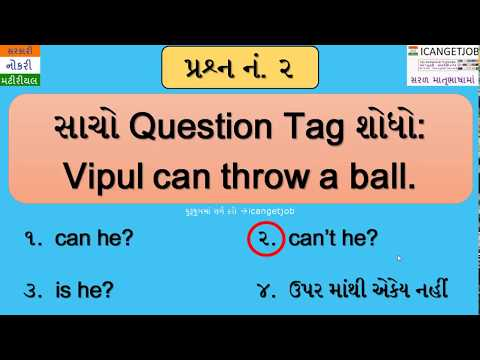 Question Tags - English Grammar Rules, How to form Question Tags with example in gujarati for GPSC