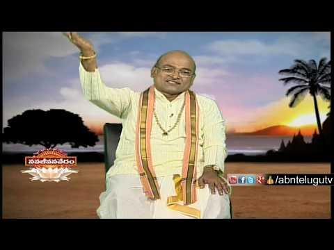Garikapati Narasimha Rao | Nava Jeevana Vedam | Full Episode 1312 | ABN Telugu