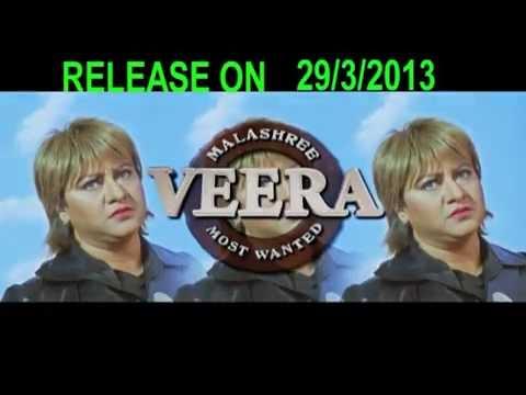 Veera - Kannada Film Songs And Trailers video