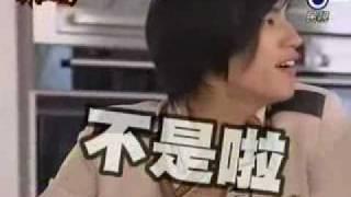 (8.91 MB) 終極三國NG 片段 Mp3