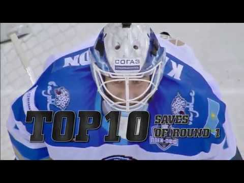 KHL Top 10 Saves for 2017 Gagarin Cup Round 2