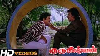 Kandu Pudichen... Tamil Movie Songs - Guru Sishyan [HD]