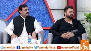 Taron Sey Karen Batain with Fiza Ali | Sahir Ali Bagga | Shaukat Basra | GNN | 17 June 2019