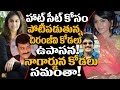 Aishwarya and Madhuri Fight Over Big B  | Bollywood Gossips | KBC