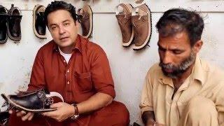 National Ka Pakistan - S2E05 - Quetta